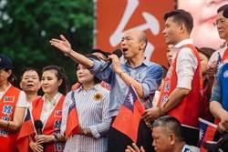 起風了?網:民進黨將被高雄人反撲