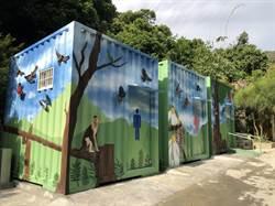 大坑步道新建公廁完工  打造友善登山環境