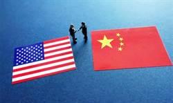 中美協議文本 達成一致