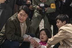 穿越回到1988 韓男星追捕嫌犯遇見「已過世」父親