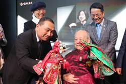新北文化貢獻獎 向傳承者致敬