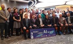 貿協、台灣微軟與AIT開張AI加油站 助台企向轉型前進