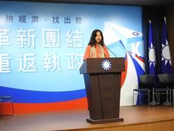 台南黨部遭放爆裂物 國民黨籲蔡政府營造安全選舉環境