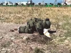 炸彈客被捕 1公斤「撒旦之母」引爆畫面流出