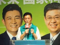 副總統陳建仁陪同鄭宏輝宣布科技政策