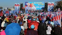 韓國瑜彰化造勢湧入上萬支持者擠爆會場  疾呼要加入國際組織