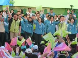 蔡英文、賴清德台南總部成立 喊要拿7成得票率