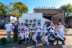 豆花車巡迴到東勢 名導演帶學童用空拍看見家鄉