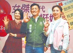 鄭宏輝推女性政策 爭取認同