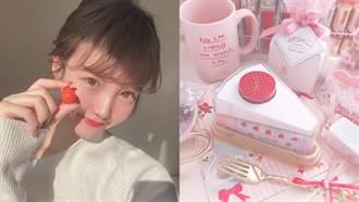 萌系開架彩妝推季節限定品!限量粉紅草莓彩妝看起來超好吃❤