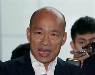 韓國瑜氣炸怒飆千字:高雄人到底那裡對不起台灣?
