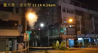 警三度攻堅 子彈與催淚彈交叉火網逼降炸彈客