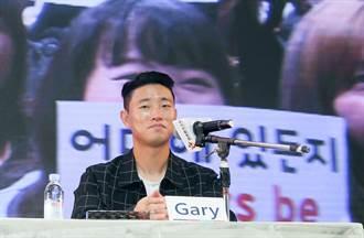 3年前閃婚辭《RM》 Gary鬆手曬美艷愛妻近照「比老公像藝人」