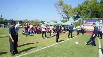 第1屆台電盃足球邀請賽 9支球隊參加