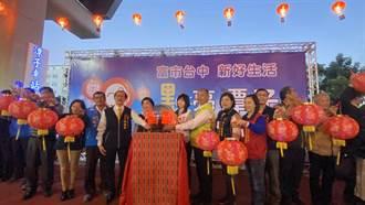 為2020台灣燈會暖身 潭子車站點燈大雅彩繪燈籠