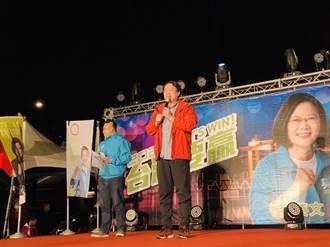 林右昌輔選何志偉 暗諷韓國瑜是「金光黨」