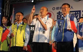 韓國瑜怒轟民進黨執政台灣變黑白 呼籲不要再被蔡英文騙第2次