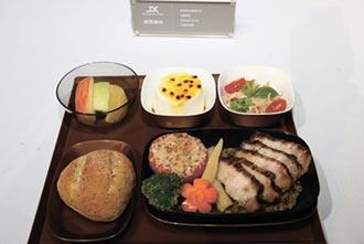 星宇航空機上餐 有米其林一星