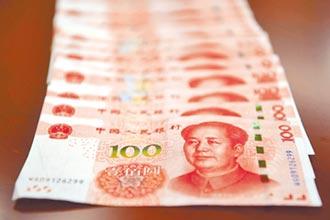 貿易緊張緩解 人幣重回6字頭