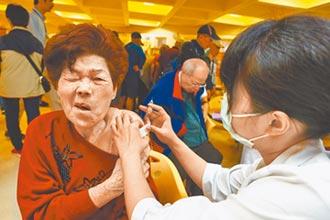 流感凶起來 老弱婦孺易遭殃