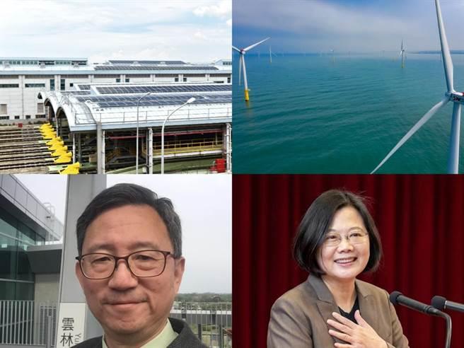 王明鉅認為,台灣要獨立自主,能源是重要的考慮,勸小英不要瘋狂地用高價去買世界最貴的離岸風電。