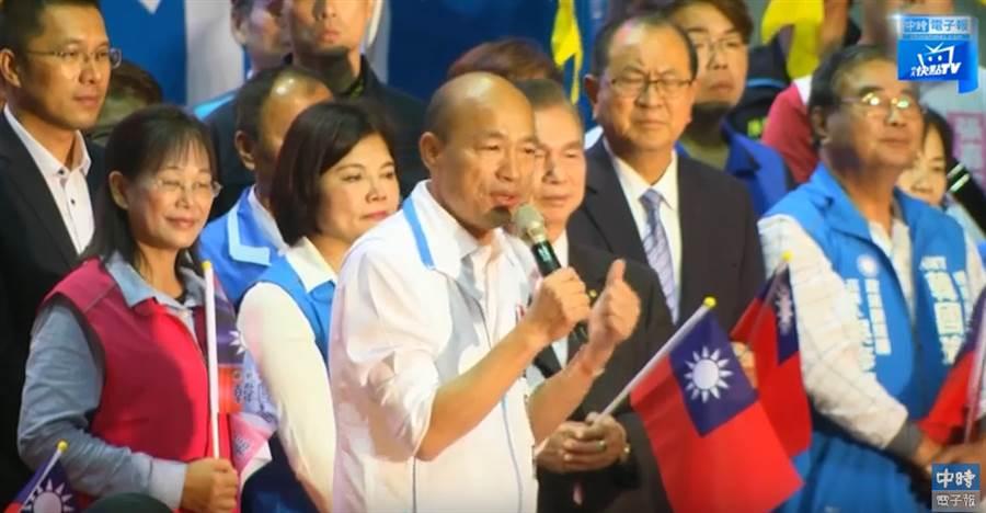 韓國瑜14日到雲林為謝淑亞、張嘉郡站台。(取自中時電子報直播)