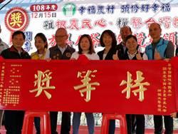 頭份冬季東方美人茶比賽 鄧國權茶行囊括4大獎