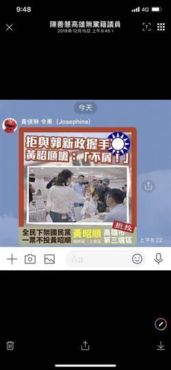 郭新政遭抹黑揚言提告 劉世芳:會約束同仁