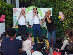 孩子王林智堅、張廖萬堅相見歡 齊為孩子說故事