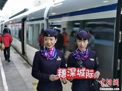 穗深城際鐵路開通 珠江東岸進入一小時經濟圈