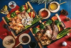 富邦藝旅Folio Hotel 耶誕跨年限定餐 奢華無極限