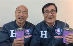 韓流沒退!韓國瑜、李四川直播 9小時創43萬人次觀看