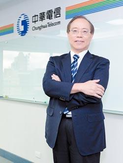 中華電信董事長 謝繼茂 老將掌舵 強勢操盤
