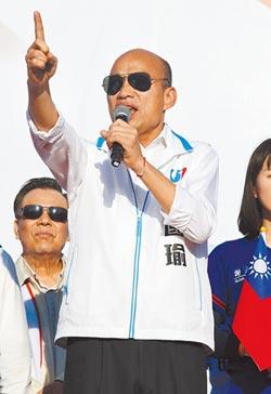 韓蔡南台灣激戰!綠點燃誰對不起高雄人 瑜嗆民進黨