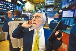 市場疑慮加深 美股由熱轉冷收平