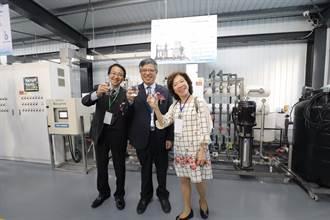 培養人才 首座設於校內的再生水工廠啟用