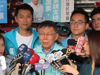 暗助韓?高雄債台高築 柯文哲:陳菊不要用選舉造勢想蒙混帶過