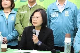 蔡英文遭嗆:韓要選總統 民進黨才想起對南部虧欠