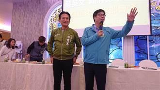 出席林俊憲後援會 陳其邁預告沙崙科學城將有新創園區