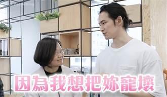 波特王狂撩蔡英文 網友:看不下去