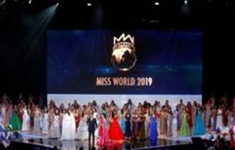 牙買加小姐奪世界小姐后冠,今年5大選美賽事,黑人全拿