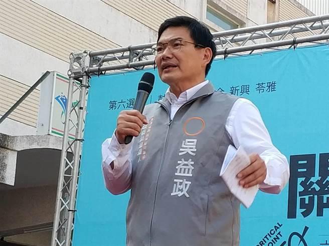 參選高雄市第六選區立委候選人親民黨現任巿議員吳益政15日成立競選總部。(曹明正攝)