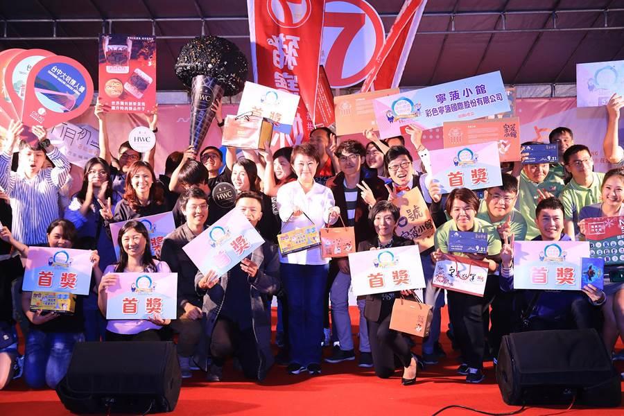 第11屆台中市十大伴手禮票選活動,15日票選結果出爐,由市長盧秀燕表揚獲獎店家。(陳世宗攝)