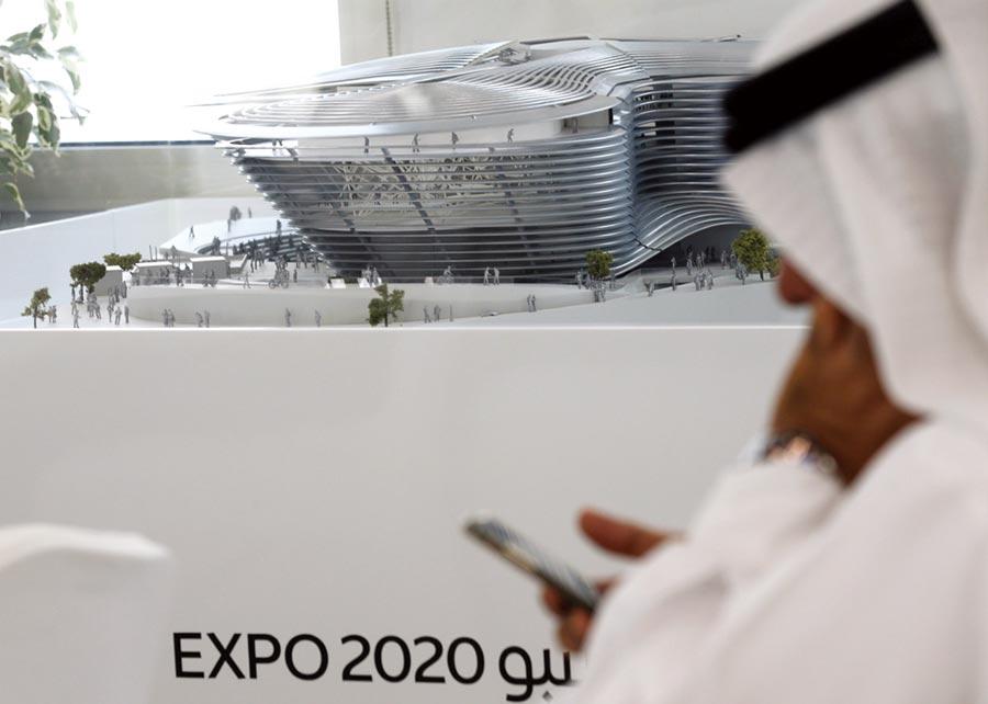 杜拜將主辦2020年世界博覽會。圖/路透