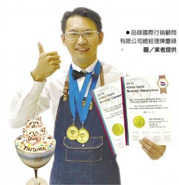 陳慶祿 打造品祿精品咖啡品牌