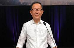 北市長選舉無效官司 高院明宣判定讞