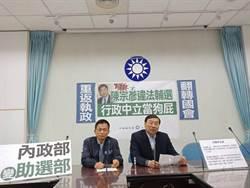 桂宏誠》霸凌小黨的政務官,下台吧