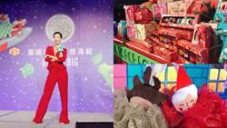 交換禮物首選新提案!莫莉推公益禮盒讓聖誕節更有意義