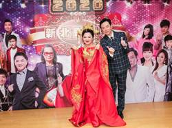 白冰冰砸大錢為「愛你愛你2020歌廳秀」治裝 元旦晚會祭出黃金陣容