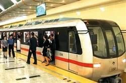 乾淨明亮又現代的地鐵 竟是這國家!